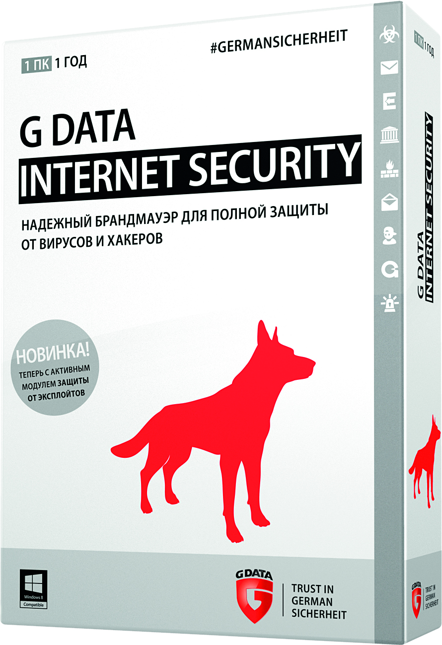 G Data InternetSecurity